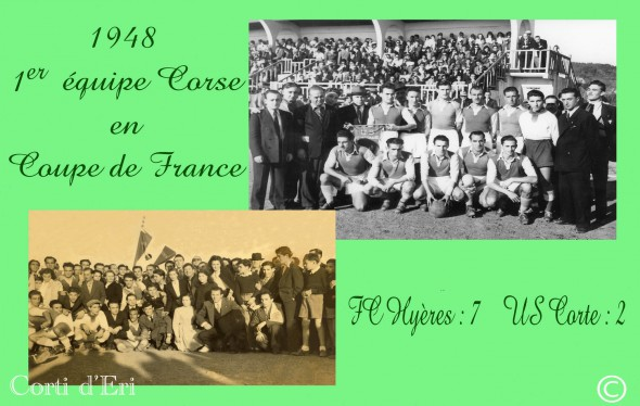 USC COUPE DE FRANCE 1948 (Copier)