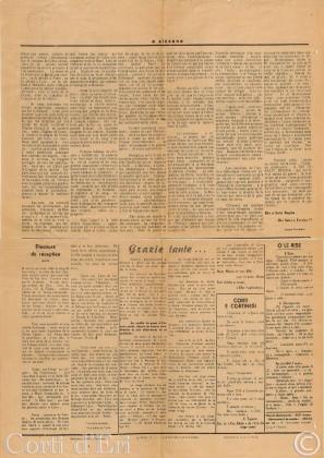 A Ciccona Juin 1954 Page 2 FusionLogo